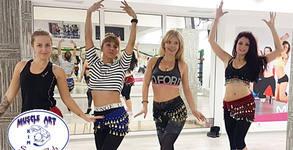 2 или 4 посещения на Belly Dance с Маги