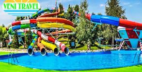 Един ден в Букурещ! Екскурзия през Юли или Август, с възможност за посещение на летния комплекс Waterpark Otopeni