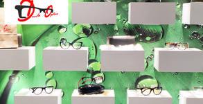 Диоптрични очила с рамка по избор и изтънени стъкла с антирефлексно покритие или син филтър
