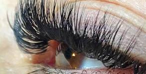 """Красиви мигли! Ламиниране или удължаване и сгъстяване по метода """"косъм по косъм"""""""