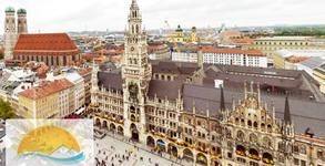 Майска екскурзия до Австрия, Германия, Франция и Швейцария! 8 нощувки със закуски, плюс самолетен билет