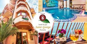 SPA хотел Сейнт Джордж****
