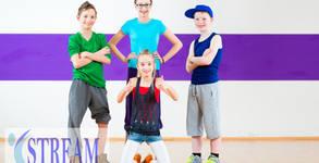 3 посещения на модерен танц или хип-хоп за деца