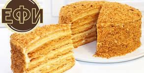 Торти Ефи