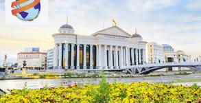 През Ноември или Декември в Македония! Екскурзия до Струга, Охрид и Скопие с 2 нощувки, закуски и транспорт
