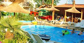 Семеен хотел Тропикана**