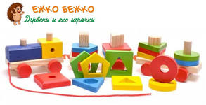 Дървено детско влакче с геометрични фигури