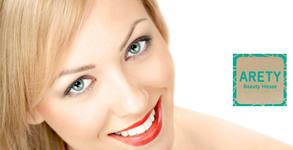 Мануално почистване на лице - без или със Gold Led маска
