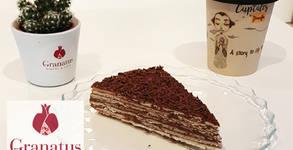 Арменска торта Микадо, плюс капучино с ароматно еспресо Dimello