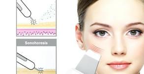 Ултразвуково почистване на лице и околоочен контур - без или със кислороден душ или дълбоко почистване