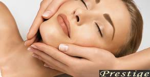 Класически масаж на лице