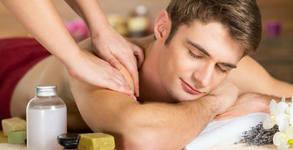 Масаж на раменен пояс, гръб, кръст и ръце, плюс термо масаж с инфрачервена светлина