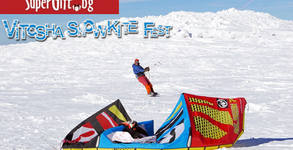 Урок по Snowkite в рамките на Vitosha Snowkite Fest - на 24 или 25 Март