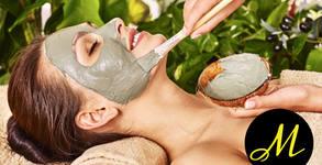 Дълбоко ултразвуково почистване на лице, плюс терапия със зелен чай и розмарин
