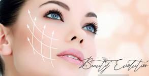 Кавитация на лице или на зона от тялото по избор