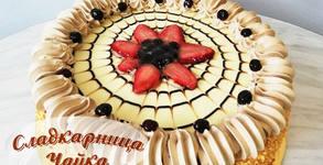 Торта с 16 парчета - за вашия празник