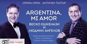 Държавна опера - Пловдив