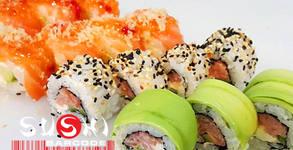 Sushi Barcode