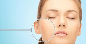Почистване на лице с ултразвук и диамантено микродермабразио, плюс RF лифтинг, маска и серум
