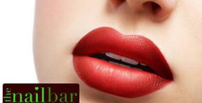 Уголемяване на устни с безиглено ултразвуково влагане на 100% хиалуронова киселина - 1 или 5 процедури