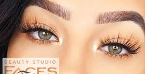 Beauty Studio Faces