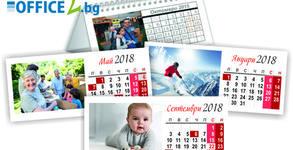 Календар със снимка за 2019г - модел и брой по избор