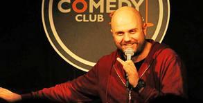 Най-доброто от българската Stand-up комедия - на 29 Януари