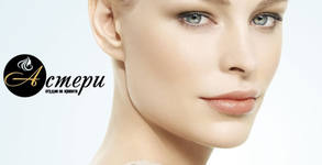 Видимо по-млада, стегната и гладка кожа! Микронидлинг на лице с DermaPen