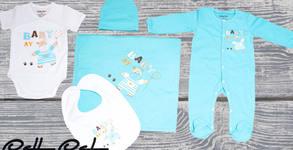Бебешки комплект за момче с пелена, гащеризон, боди, лигавник и шапка