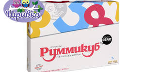 """Логическа и образователна игра """"Руммикуб"""""""