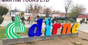 Last Minute за шопинг в Турция! Еднодневна екскурзия до Одрин и Лозенград на 23 Ноември