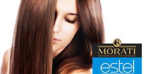 Салон за красота Morati