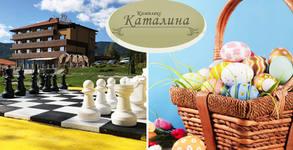 Каталина Resort****