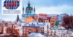ПТМ Интернешънъл България