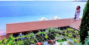 Къща за гости Тихият залив