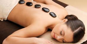 Масаж на гръб или на цяло тяло с какаово масло и вулканични камъни
