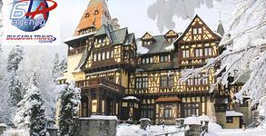 Bulgaria Travel Agency