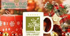 Комплекс Therma Eco Village 5*