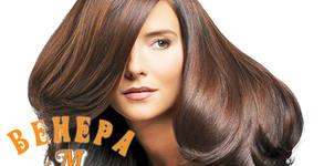 Подстригване и оформяне на коса - без или със боядисване, или официална прическа