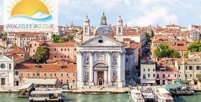 Майски празници в Милано, Верона, Лидо ди Йезоло, Любляна и Загреб! 4 нощувки със закуски, самолетен и автобусен транспорт