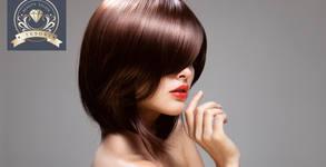 Боядисване на коса, кератинова терапия или прическа с букли