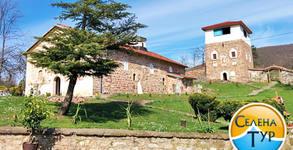 Еднодневна екскрузия до Чипровци и Чипровски манастир на 8 Юни, плюс обяд