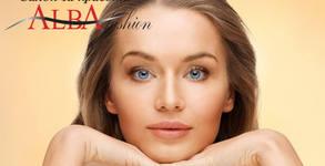 Грижа за лице с натурална козметика! Кислородна мезотерапия с хиалуронова киселина и маска с anti-age ефект