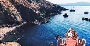 Едночасова панорамна морска обиколка на Черноморец с Кораб Pinta