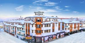 Гранд хотел Банско****