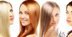 Красива коса! Измиване и маска - без или със подстригване, боядисване или прическа по избор