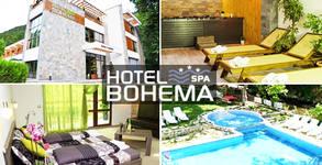 Хотел Бохема SPA***