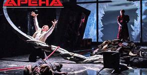 """Ексклузивно в Кино Арена! Опера в три действия """"Валкирия"""" - на 28 Ноември, 1 и 2 Декември"""