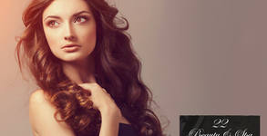 Красива коса! Подстригване с измиване и маска, или боядисване, плюс прическа