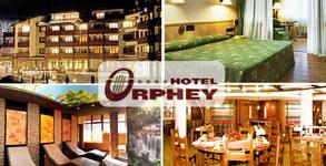 Хотел Орфей****